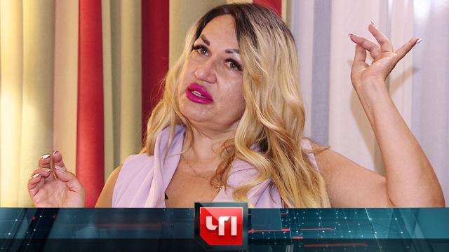 12 августа 2019 года.12 августа 2019 года.НТВ.Ru: новости, видео, программы телеканала НТВ