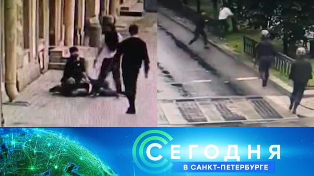 13 августа 2019 года. 16:15.13 августа 2019 года. 16:15.НТВ.Ru: новости, видео, программы телеканала НТВ