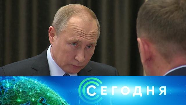 15 августа 2019 года. 16:00.15 августа 2019 года. 16:00.НТВ.Ru: новости, видео, программы телеканала НТВ