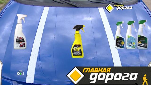 Полироль, мойка или сухое средство: чем лучше мыть машину.автомобили.НТВ.Ru: новости, видео, программы телеканала НТВ