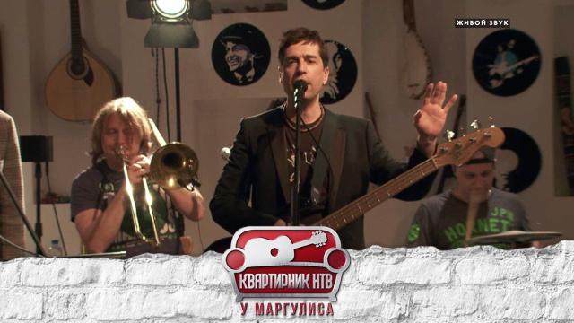 «Ногу свело!».«Ногу свело!».НТВ.Ru: новости, видео, программы телеканала НТВ