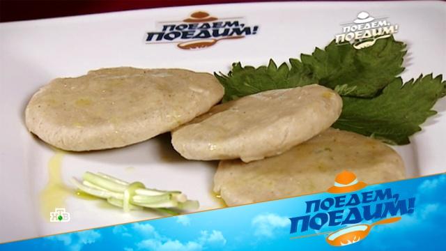 Чеченские пирожки холтмаш.Чечня, еда.НТВ.Ru: новости, видео, программы телеканала НТВ