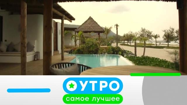 16 августа 2019 года.16 августа 2019 года.НТВ.Ru: новости, видео, программы телеканала НТВ