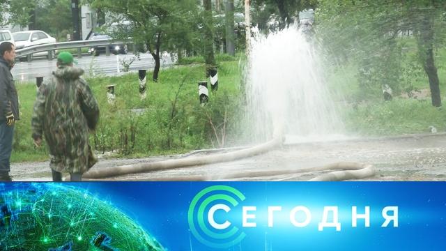 16 августа 2019 года. 10:00.16 августа 2019 года. 10:00.НТВ.Ru: новости, видео, программы телеканала НТВ