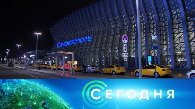 16 августа 2019 года. 07:00.16 августа 2019 года. 07:00.НТВ.Ru: новости, видео, программы телеканала НТВ