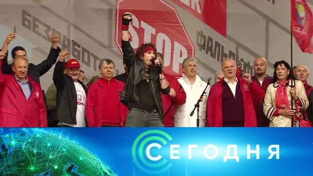 17августа 2019года. 16:00.17августа 2019года. 16:00.НТВ.Ru: новости, видео, программы телеканала НТВ