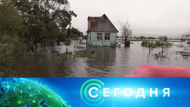 17 августа 2019 года. 08:00.17 августа 2019 года. 08:00.НТВ.Ru: новости, видео, программы телеканала НТВ