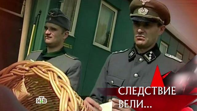 «По прозвищу Лютый».«По прозвищу Лютый».НТВ.Ru: новости, видео, программы телеканала НТВ