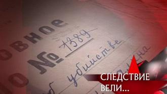 «Крымское дело»