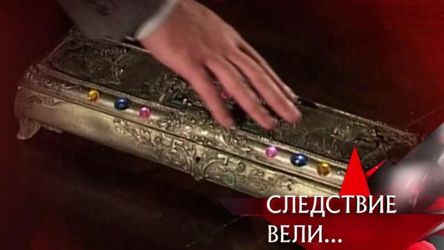«Проклятая шкатулка».«Проклятая шкатулка».НТВ.Ru: новости, видео, программы телеканала НТВ