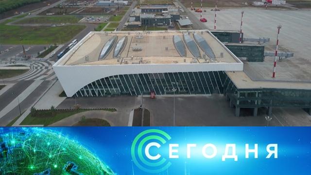 18 августа 2019 года. 19:00.18 августа 2019 года. 19:00.НТВ.Ru: новости, видео, программы телеканала НТВ