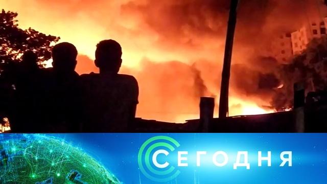18 августа 2019года. 08:00.18 августа 2019года. 08:00.НТВ.Ru: новости, видео, программы телеканала НТВ