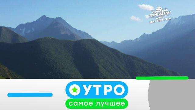 19 августа 2019 года.19 августа 2019 года.НТВ.Ru: новости, видео, программы телеканала НТВ