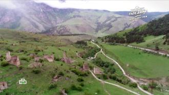 Горы, пастбища исредневековые башни: красивые пейзажи Ингушетии