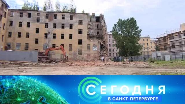 19 августа 2019 года. 16:15.19 августа 2019 года. 16:15.НТВ.Ru: новости, видео, программы телеканала НТВ