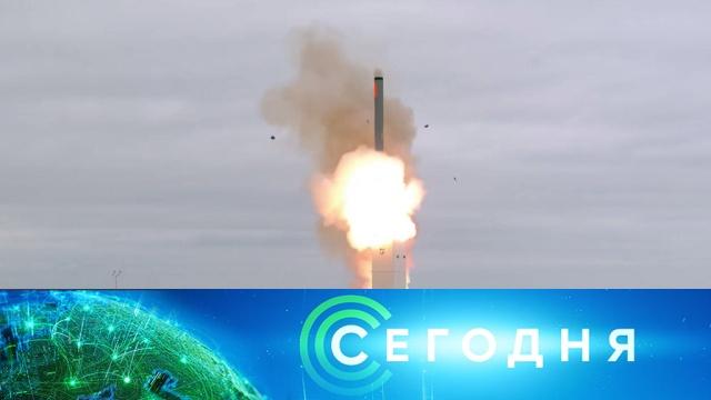 20 августа 2019 года. 08:00.20 августа 2019 года. 08:00.НТВ.Ru: новости, видео, программы телеканала НТВ