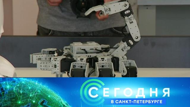 20 августа 2019 года. 19:20.20 августа 2019 года. 19:20.НТВ.Ru: новости, видео, программы телеканала НТВ