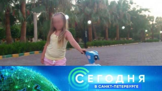 20 августа 2019 года. 16:15.20 августа 2019 года. 16:15.НТВ.Ru: новости, видео, программы телеканала НТВ