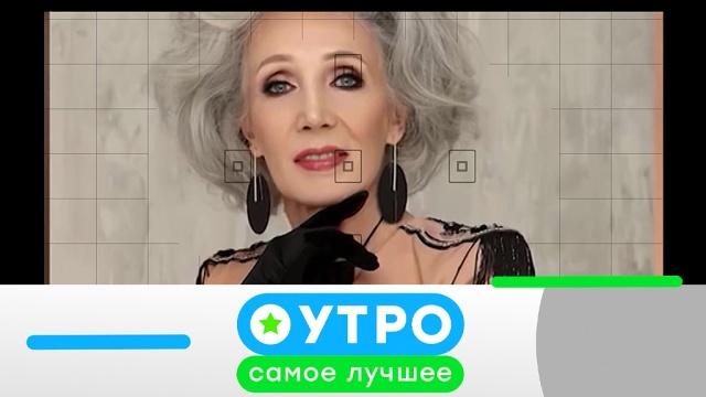 21августа 2019 года.21августа 2019 года.НТВ.Ru: новости, видео, программы телеканала НТВ