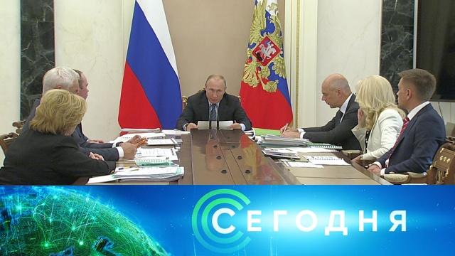 21 августа 2019 года. 07:00.21 августа 2019 года. 07:00.НТВ.Ru: новости, видео, программы телеканала НТВ