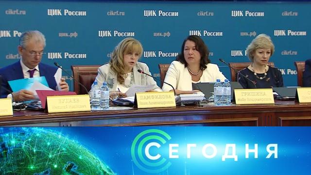 21 августа 2019 года. 13:00.21 августа 2019 года. 13:00.НТВ.Ru: новости, видео, программы телеканала НТВ
