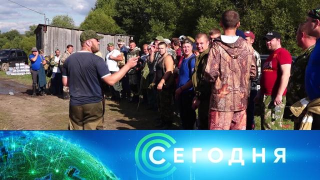 21 августа 2019 года. 16:00.21 августа 2019 года. 16:00.НТВ.Ru: новости, видео, программы телеканала НТВ