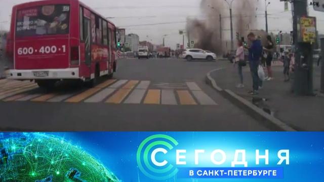 21 августа 2019 года. 16:15.21 августа 2019 года. 16:15.НТВ.Ru: новости, видео, программы телеканала НТВ