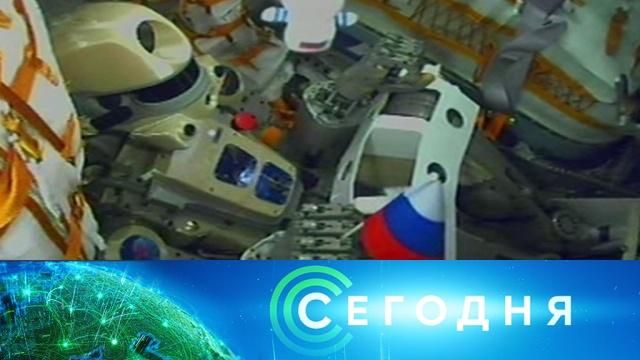 22 августа 2019 года. 08:00.22 августа 2019 года. 08:00.НТВ.Ru: новости, видео, программы телеканала НТВ