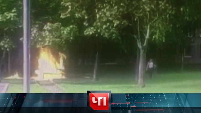 22 августа 2019 года.22 августа 2019 года.НТВ.Ru: новости, видео, программы телеканала НТВ