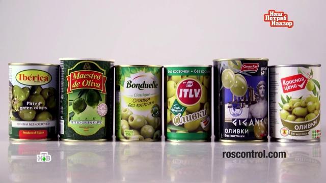 Греческий продукт на российских прилавках: какие оливки лучше.НТВ.Ru: новости, видео, программы телеканала НТВ