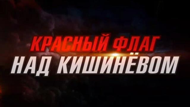 Документальный фильм.кино.НТВ.Ru: новости, видео, программы телеканала НТВ
