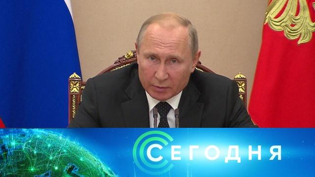 23 августа 2019 года. 13:00.23 августа 2019 года. 13:00.НТВ.Ru: новости, видео, программы телеканала НТВ