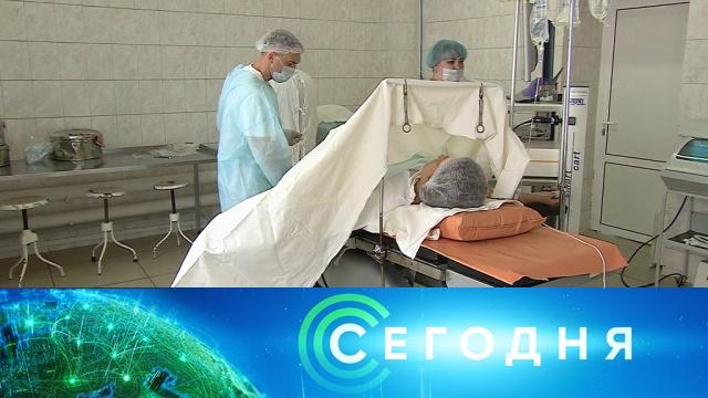 23 августа 2019 года. 16:00.23 августа 2019 года. 16:00.НТВ.Ru: новости, видео, программы телеканала НТВ
