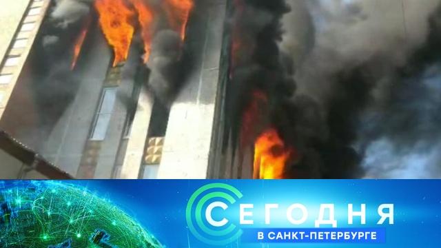 23 августа 2019 года. 16:15.23 августа 2019 года. 16:15.НТВ.Ru: новости, видео, программы телеканала НТВ