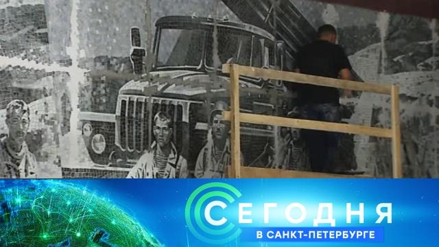 23 августа 2019 года. 19:20.23 августа 2019 года. 19:20.НТВ.Ru: новости, видео, программы телеканала НТВ