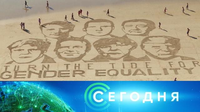 24 августа 2019 года. 08:00.24 августа 2019 года. 08:00.НТВ.Ru: новости, видео, программы телеканала НТВ