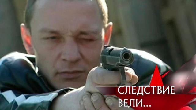 «Ищите женщину!».«Ищите женщину!».НТВ.Ru: новости, видео, программы телеканала НТВ