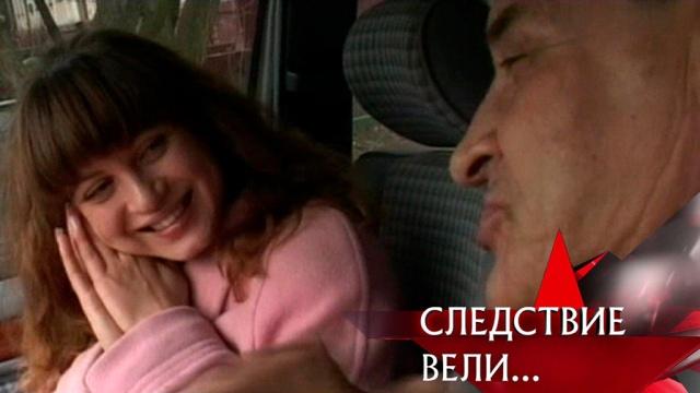 «Двойная комбинация».«Двойная комбинация».НТВ.Ru: новости, видео, программы телеканала НТВ
