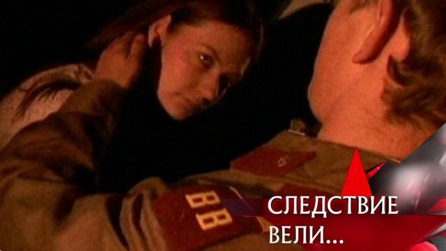 «Курская аномалия».«Курская аномалия».НТВ.Ru: новости, видео, программы телеканала НТВ