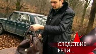 «Бешеный куш».«Бешеный куш».НТВ.Ru: новости, видео, программы телеканала НТВ