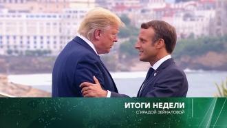 25августа 2019года.25 августа 2019 года.НТВ.Ru: новости, видео, программы телеканала НТВ