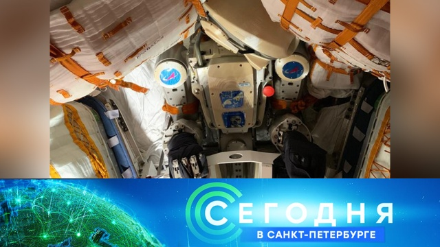 26 августа 2019 года. 16:15.26 августа 2019 года. 16:15.НТВ.Ru: новости, видео, программы телеканала НТВ