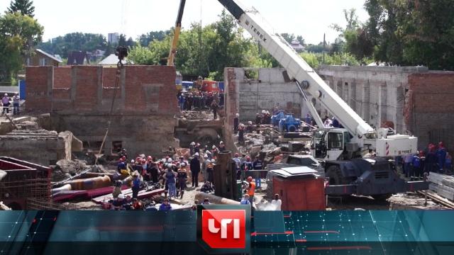 28 августа 2019года.28 августа 2019года.НТВ.Ru: новости, видео, программы телеканала НТВ