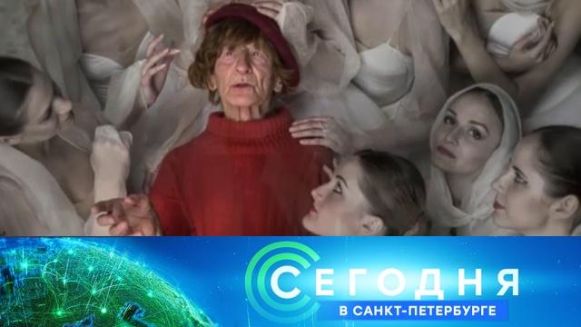 28 августа 2019 года. 16:15.28 августа 2019 года. 16:15.НТВ.Ru: новости, видео, программы телеканала НТВ