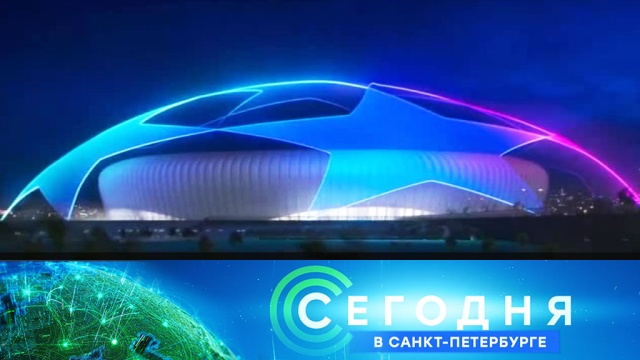 29 августа 2019 года. 19:20.29 августа 2019 года. 19:20.НТВ.Ru: новости, видео, программы телеканала НТВ