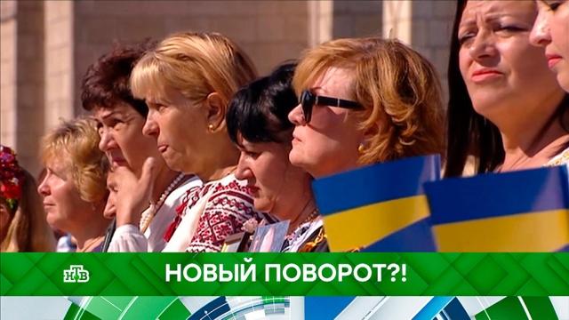 Выпуск от 29 августа 2019 года.Новый поворот?!НТВ.Ru: новости, видео, программы телеканала НТВ