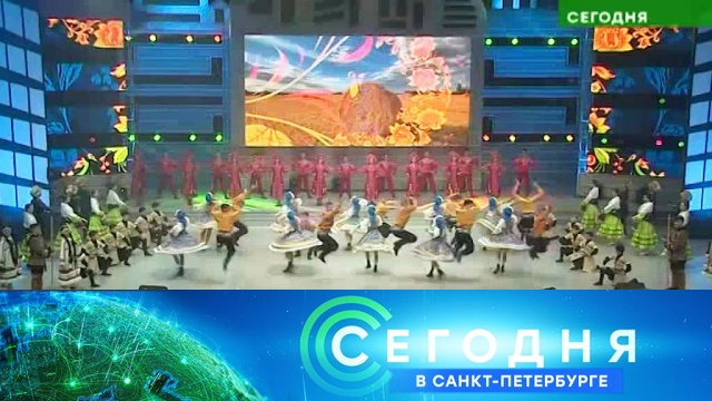 30августа 2019 года. 19:20.30 августа 2019 года. 19:20.НТВ.Ru: новости, видео, программы телеканала НТВ