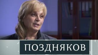 Эксклюзивное интервью сЭллой Памфиловой— впонедельник на НТВ