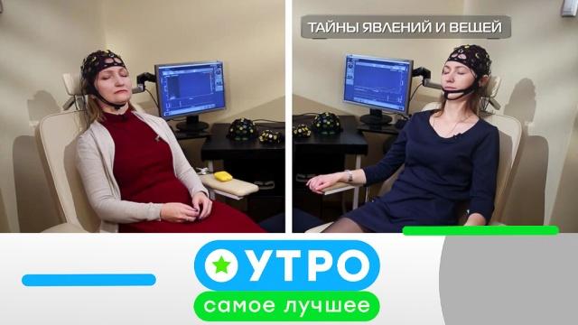 30 августа 2019 года.30 августа 2019 года.НТВ.Ru: новости, видео, программы телеканала НТВ