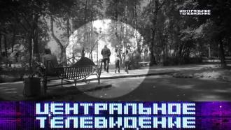 Выпуск от 31августа 2019года.Выпуск от 31августа 2019года.НТВ.Ru: новости, видео, программы телеканала НТВ